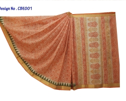 Brown Color Printed Cot...