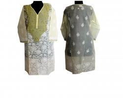 Designer Chikankari Lem...